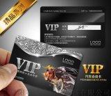 太和会员卡制作   会员收银系统  太和会员软件