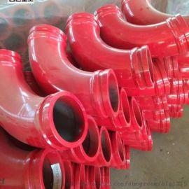 混凝土泵车弯管 耐磨弯头 125地泵弯管