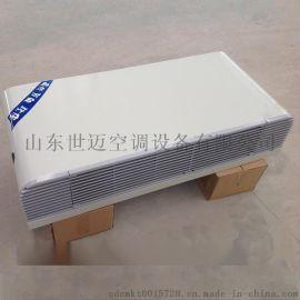 臥式明裝風機盤管 冷暖水空調 家用水空調中央空調末端設備