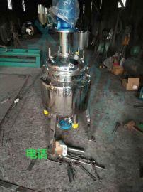 承德不锈钢乳化搅拌罐制作精加工精细