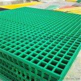 玻璃鋼地溝蓋板/玻璃鋼格柵/景龍複合材料常年供應