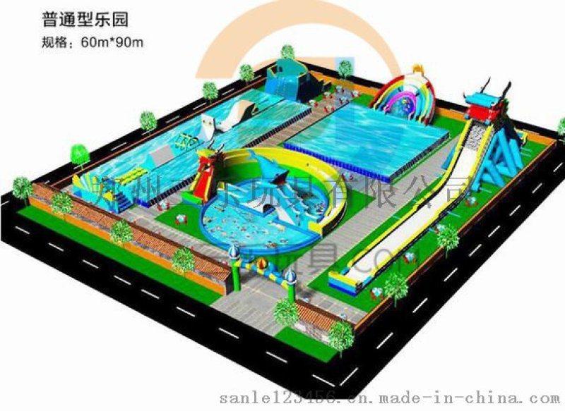 供应户外水上游乐设备支架游泳池项目
