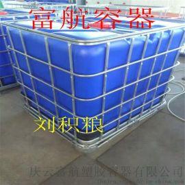 ibc集装桶1000公斤吨桶1吨IBC吨桶储罐