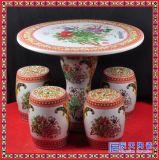 景德鎮陶瓷桌凳套裝 休閒桌凳青花工藝品擺件 龍鳳戲珠