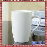 陶瓷杯子定制办公室水杯创意个性咖啡杯广告杯礼品马克杯定制