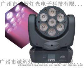 7顆四合一LED小光束燈,四合一LED光束搖頭燈