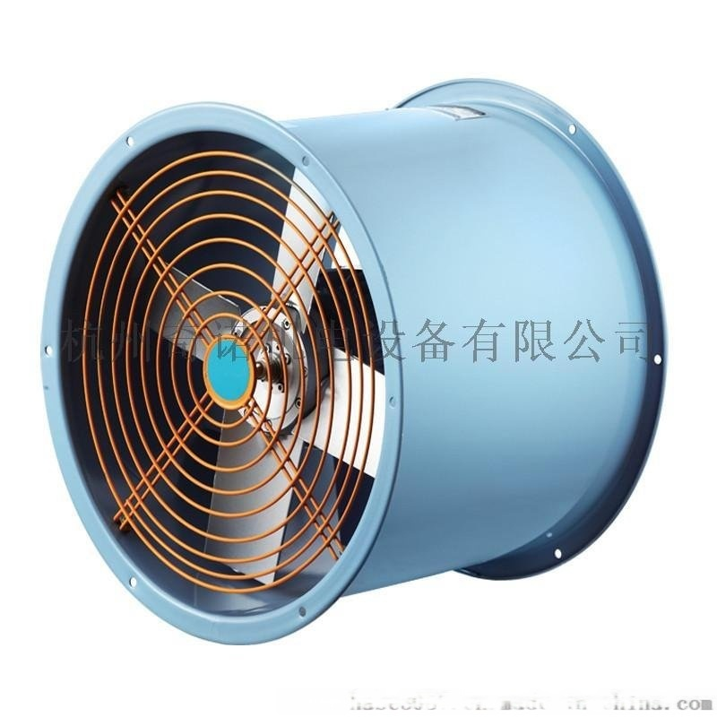 SFWB耐高温防油防潮烤窑木材烘干轴流风机
