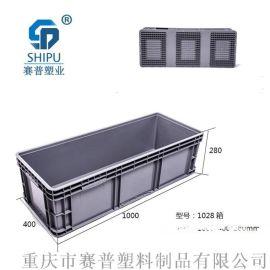 塑料周转箱_优质生产厂商_赛普塑业品质保障_规格齐全