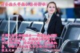 BOSHKG波士顿直达香港航班商务舱机票特价多少钱