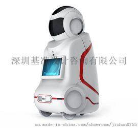 机器人设计,工业机器人外观设计,机器人工业设计
