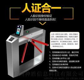 人證一體機閘機控制器,人臉識別覈驗系統,人證比對一體機