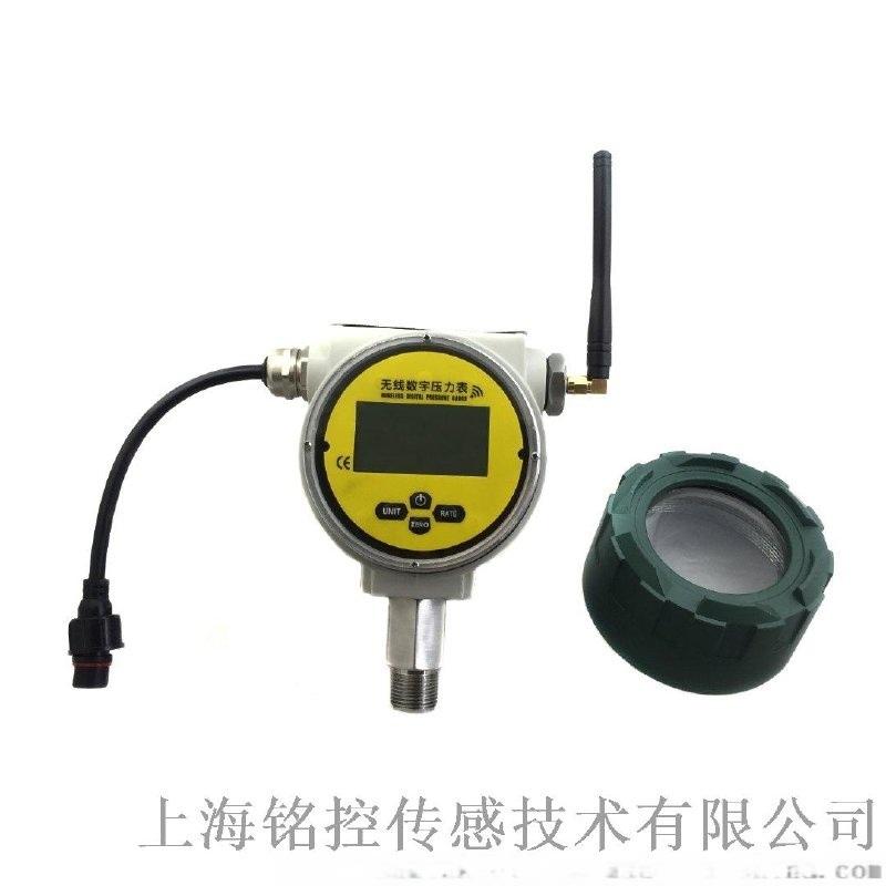 無線壓力變送器低功耗無線壓力變送器高精度壓力變送器