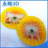 【專業3D印刷】供應軟膠3D三維印刷 可車縫PVC軟膠三維印刷