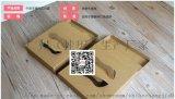 廣州天河紙盒廠|坑盒|彩盒|紅酒盒供應