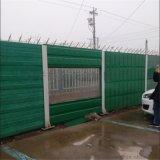 浙江高速公路声屏障厂家生产折角型夹芯隔音棉吸音板