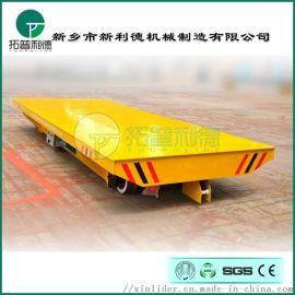 云南厂家定制重工件搬运工具车卷筒式轨道平板车