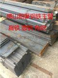 肇庆市扁钢厂家批发价格佛山朗聚钢铁供应