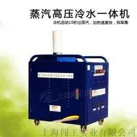 闖王車載式移動蒸汽洗車機 闖王蒸汽洗車機多少錢