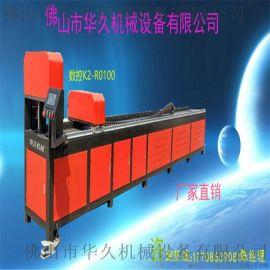 数控全自动冲床,自动不锈钢冲孔机、自动液压方管、角钢剪断机械模具设备厂家、