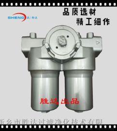 FLND160型**管路过滤器  铝制双联低压