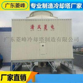 广东菱峰150吨玻璃钢方形横流式节能工业冷却水塔厂家排名
