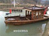 电动旅游船龙头制造商 景区观光船大量现货供应 手划船休闲船