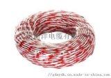 广州南洋电缆 厂家供应RVS-2*1.5系列双绞线