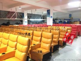 厂家直销豪华VIP影院影视多功能座椅,家庭影院电动功能真皮沙发(CH-680)