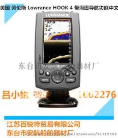 HOOK-4下扫成像GPS鱼探仪美国劳伦斯中文探鱼神器18361662276