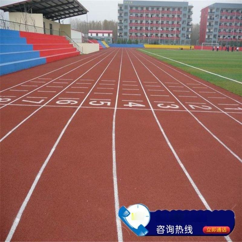 邵武羽毛球場塑膠跑道出廠價 籃球場塑膠跑道定製