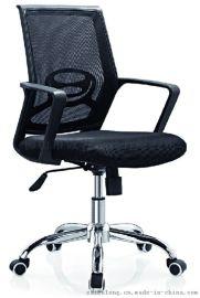 办公网椅  电脑椅  休闲现代网布椅