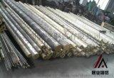 QSn6.5-0.1进口锡青铜棒,锡青铜管