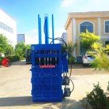 日照小型液壓打包機 回收站使用打包機廠