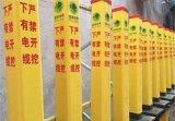 廠家供應玻璃鋼標誌樁 玻璃鋼警示牌比重輕