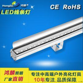 带挡板led线条灯_贴片洗墙灯_12W小功率线形灯