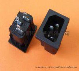 供应品字尾安规认证AC插座
