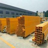 生产各种型号玻璃钢地面工地支架耐热