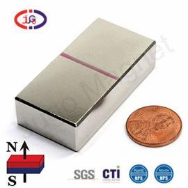 强力磁铁厂家  磁铁公司 钕铁硼磁铁厂