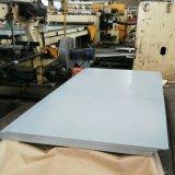 油底壳用耐指纹板seccn5电解板