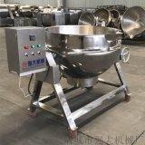 化蜡烛夹层锅 工业带搅拌夹层锅