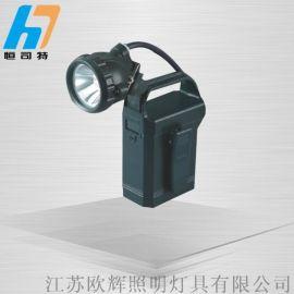 Z-IW5120便携式防爆工作灯 LED防爆手提灯
