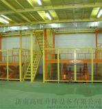 济南高旺货梯2吨升降机  载货升降平台质优价廉