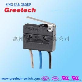 ZING EAR G905  電動叉車 咖啡機