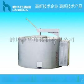 压铸节能熔铝炉 压铸周边设备 压铸耗材