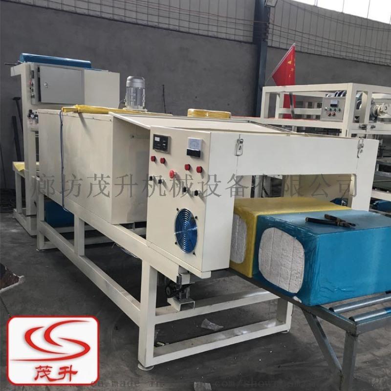 甘肅保溫板熱收縮膜包裝機 全封包裝機