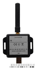 開謹科技燈遠程無線終端控制器