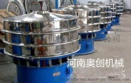 粘液专用三次元振动筛|面粉旋振筛生产厂家