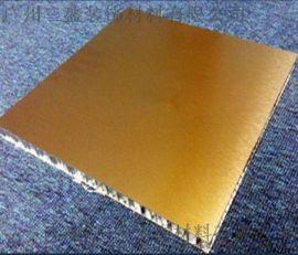 铝单板产品不是很便宜的理由广州装饰材料