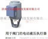 南京西门子电动执行器SKC60