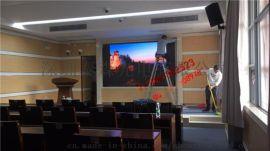 p3全彩led显示屏P2.5P4P5P6室内单元板广告商用高清大屏幕舞台P2.5LED高清全彩室内显示屏P3P5P6p4p8户外租赁广告屏p10电子屏幕